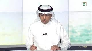 السعودية تعترف بمقتل جمال خاشقجي