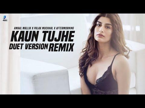 Kaun Tujhe (Remix) | Aftermorning | Amaal Mallik x Palak Muchhal | M SDHONI | Sushant x Disha P