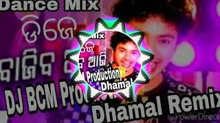 Credit siddharth music channel dj artist- bcm original song video-https://www./watch?v=srcjymg-xdo : bajiba aji singer mantu chhuria ...