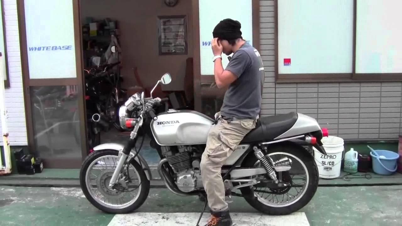 ホンダ・GB250クラブマン