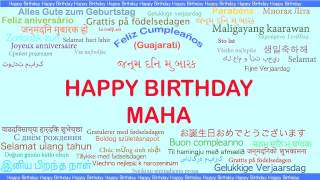 Maha   Languages Idiomas - Happy Birthday