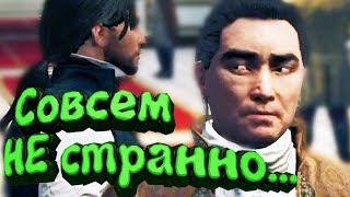 "Assassin's Creed: Unity ""Баги, Приколы, Фейлы"" (Project KO)"