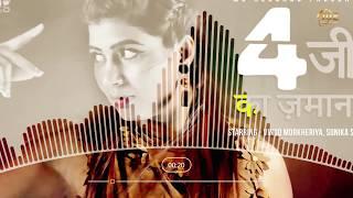 NEW HARYANVI SONGS HARYANVI 2018   4G KA JAMANA   SONIKA SINGH   HARYANVI SONGS   DJ SONGS 2018