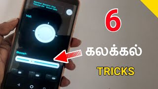 Amazing Android 6 Super Tricks 2019 || Android Tricks in Tamil....