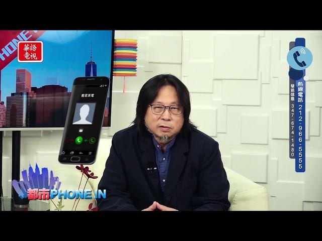 都市PHONE IN 09/12/19 重點話題:南韓向國際奧會抗議東京奧運不禁旭日旗