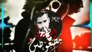 حالات واتساب تصميم اسم ابو يزن مزخرف اغنية لٱ تنفجر يالمظغوط ارجو الاشتراك