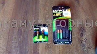 акумуляторные батарейки дюрасел обзор и роспаковка