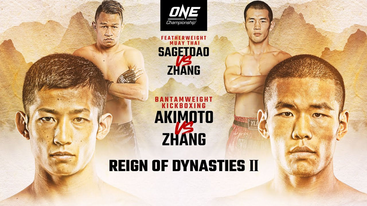 ONE Championship: REIGN OF DYNASTIES II | Full Event