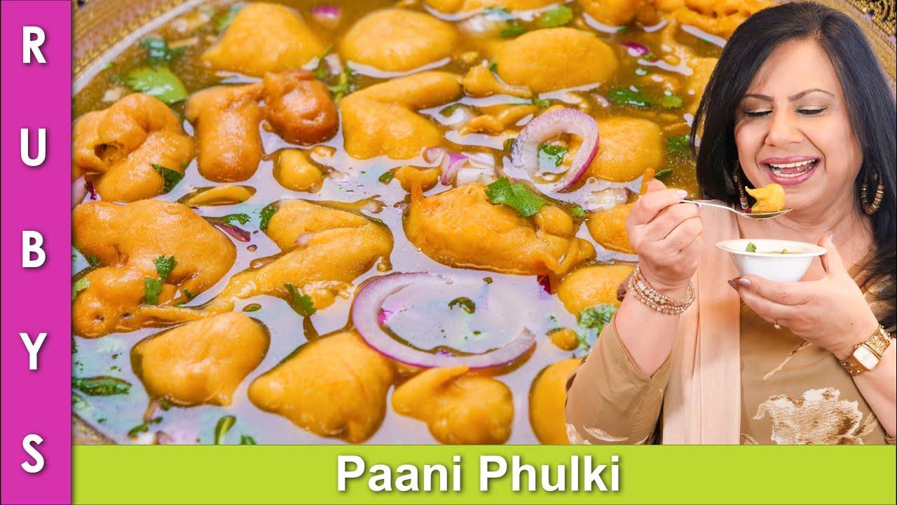 Pani Phulki Recipe in Urdu Hindi - RKK