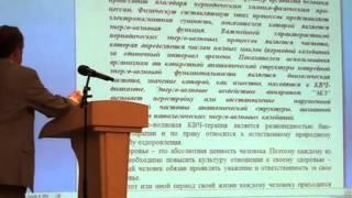 Васильченко М.И. Путь к здоровью без лекарств (19.09) - M2U03104
