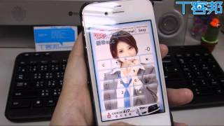Yuuki Makoto Calculator 體驗。
