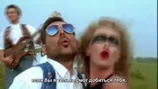 Queen - Breakthru - русские субтитры