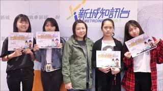Publication Date: 2018-10-25 | Video Title: 45  贈汪倫  天水圍官立中學