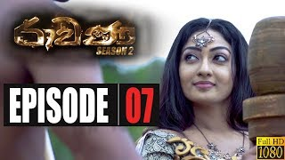 Ravana Season 02 | Episode 07 04th April 2020 Thumbnail