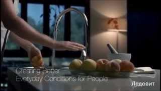 Альфа Лаваль   Создавая лучшие условия для жизни людей(, 2013-12-26T14:02:05.000Z)