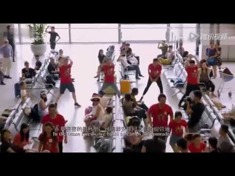 Flash mob in shanghai china for China V-Day