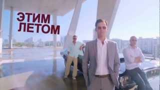 Чёрная метка, 6 сезон -- Музыкальное видео