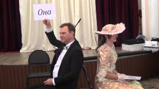 ответы молодоженов на вопросы Маши Черниговской