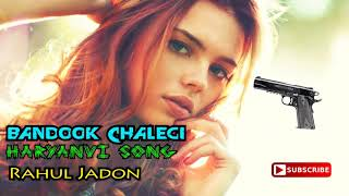 """Bandook Chalegi"" 