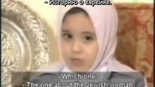 Ислам - обучение детей с детства.