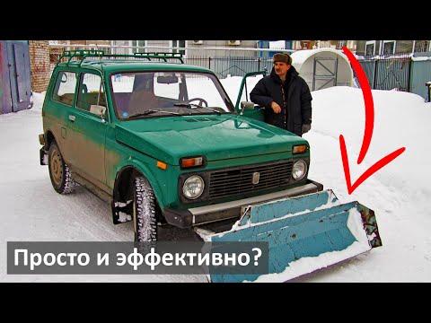 Снегоочиститель шнекороторный ШРК 2,0   Снегоуборочное.