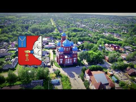 Город Петровск — ТОСЭР