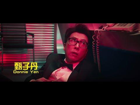 香港映画『肥龍過江』Enter The Fat Dragon 燃えよデブゴン