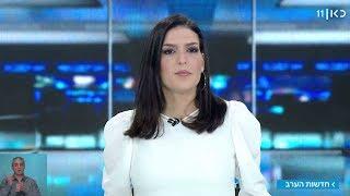כאן ועכשיו | חדשות הערב - המהדורות המלאות