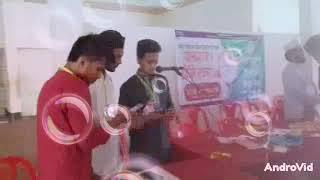 Senani Song-Bangladesh Islami Chattrasena