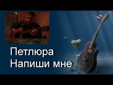 Рыбин, Виктор Викторович — Википедия