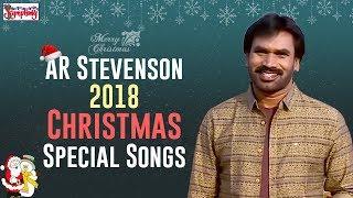 AR Stevenson Christmas Special Songs 2018 | New Jesus Worship Gospel Songs | Symphony Music