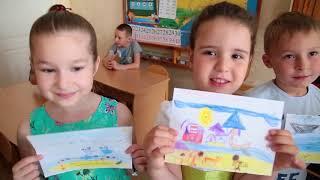 """Один день в детском саду. Выпускная группа детский садик """"Золотой ключик"""" Евпатория."""