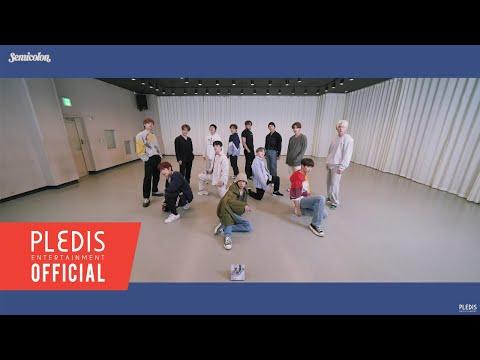 [Choreography Video] SEVENTEEN(세븐틴) - HOME;RUN