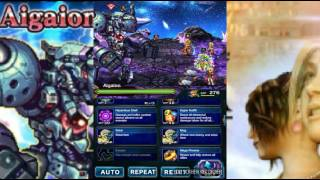 (FFBE) Aigaion ELT Trial - 1st try Epic FAIL!!! I did ZERO damage?? F2P player
