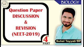 Biology Questions (NEET - 2019) Paper Discussion & Revision (Part - 4)