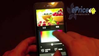 Asus Splendid Video - - Movideo online