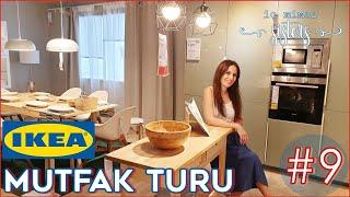 IKEA MUTFAK TURU 9. BÖLÜM : 45 m2 OTURMA ODASI & YEMEK ODASI & MUTFAK - İç Mimar Sisters