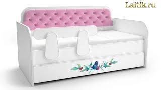 """Тахта кровать детская Сирень. Детский диван. Мягкая мебель. Отзыв. Интернет-магазин """"Лайтик"""""""