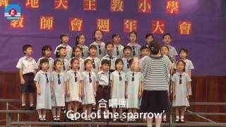 Publication Date: 2017-05-04 | Video Title: 油蔴地天主教小學@學生匯演