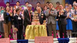 Publication Date: 2019-12-27   Video Title: 大埔卍慈中學 30周年校慶典