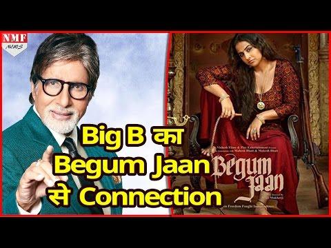 आखिर क्या Connection है Big B का Begum Jaan से
