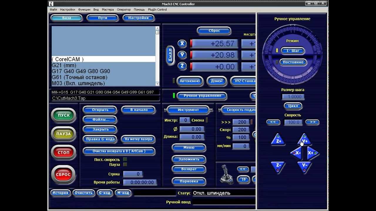 Mach3 2. 63 (мач3) скачать бесплатно программу с voobit. Com.