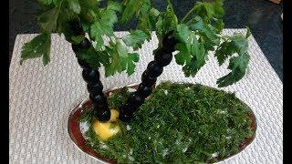 Салат из сельди ! Интересная Закуска на Новый Год !