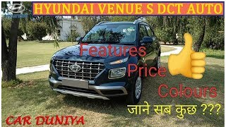 hyundai-venue-s-dct-auto-everything-covered-features-review