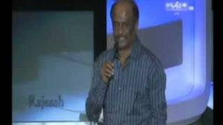 Watch Video of Endhiran Audio Release Function Video at Malaysia   TamilVix Com