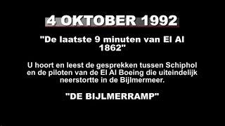 Bijlmerramp - El Al Flight 1862 - Amsterdam Air Crash - transcript thumbnail