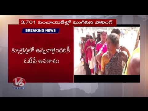 Polling Ends For 1st Phase Of Panchayat Elections In Telangana State | V6 News