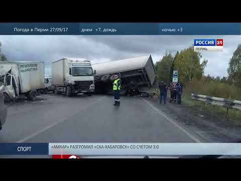 На трассе Краснокамск-Нытва столкнулись три грузовика