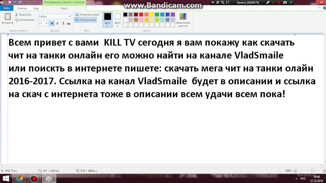 онлайн тв украина скачать на компьютер