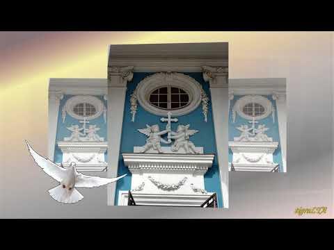 Армянская церковь Святой Екатерины 230118